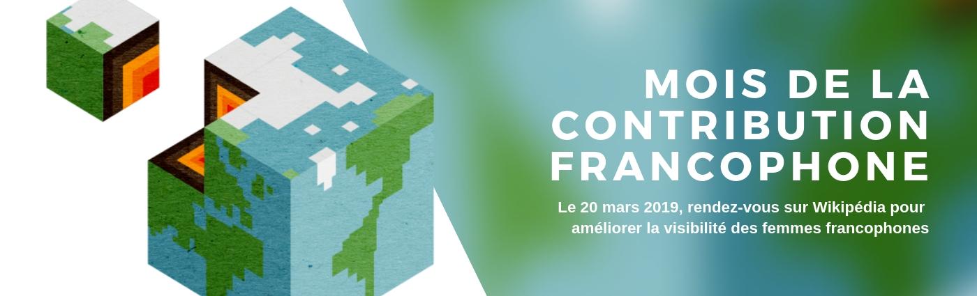 Atelier femmes francophones