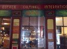 Wikipermanence mensuelle du Wiktionnaire à Lyon