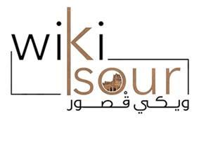 Logo du projet WikiKsour