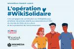 #Wikisolidaire : notre campagne générosité 2020