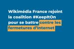Wikimédia France rejoint la coalition #KeepItOn pour se battre contre les fermetures d'Internet