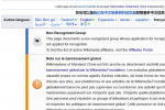 Wikipédia en chinois : intervention en urgence de la Fondation Wikimedia