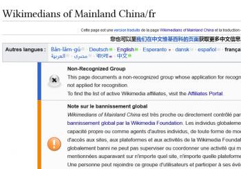 Wikimedians of Mainland China