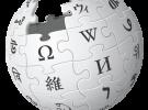 Logo Wikipédia - r