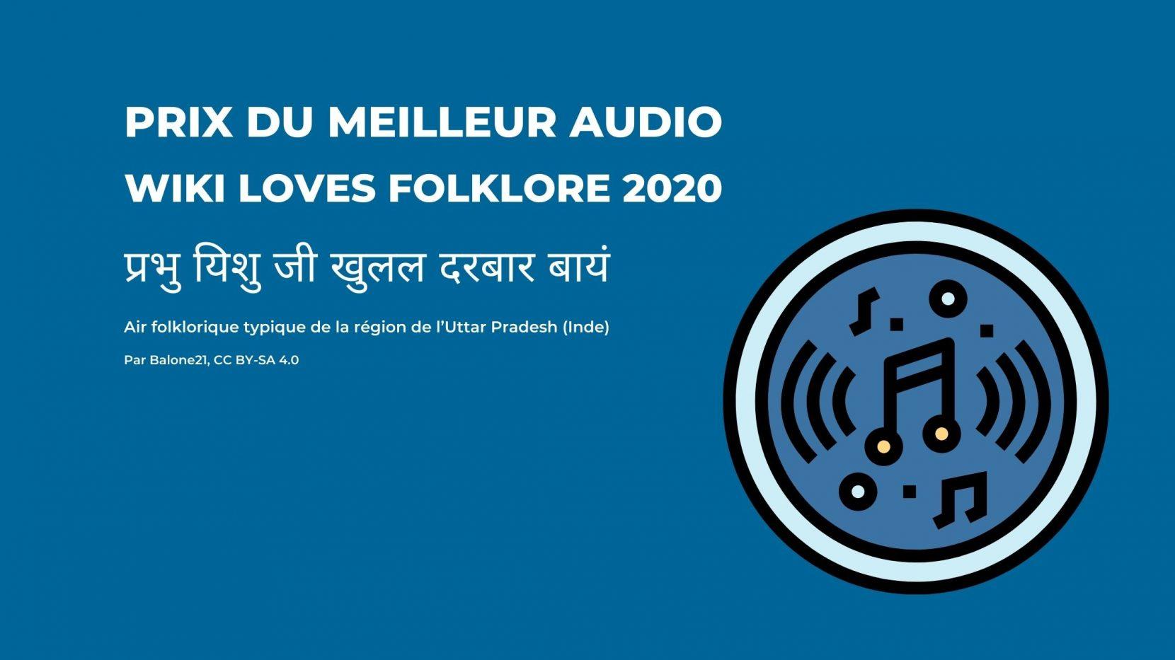 Wiki Loves Folklore 2020